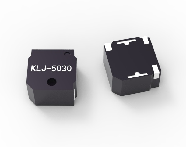 Keliking SMD Magnetic Buzzer Series